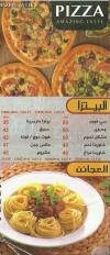 Gad menu Egypt 2
