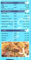 gandofli menu Egypt