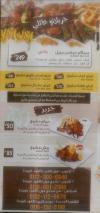 Grillatto delivery menu