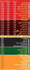 Gusto pizza menu Egypt