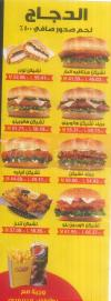 Hardees menu