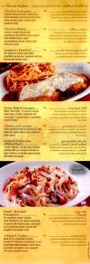 Johnny Carinos menu Egypt