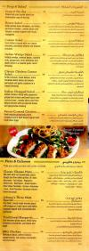 Johnny Carinos delivery menu