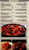 Johnny Carinos menu Egypt 2