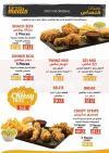 مطعم دجاج كنساس  مصر