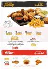 دجاج كنساس  مصر منيو بالعربي