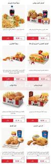 KFC menu