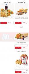 KFC online menu