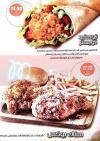 KFC menu Egypt 1