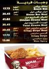 KFC menu Egypt 2