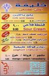 Khalifa menu