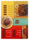 Kosharina menu Egypt