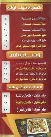 Koshary Hend egypt