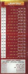 Koshary Hend delivery menu