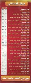 Koshary Hend online menu