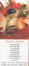 La pomme menu Egypt