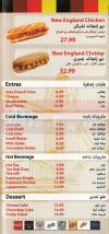Londoner Burger menu Egypt