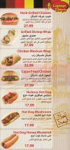 مطعم لندونير برجر  مصر