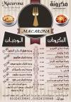 Macarona menu