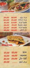 Majesty menu