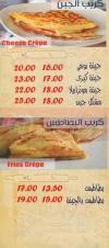 Majesty menu Egypt