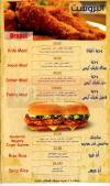 Majesty menu prices