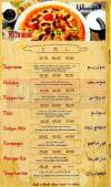 Majesty menu Egypt 1