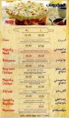 Majesty menu Egypt 2