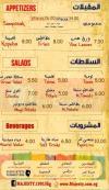 Majesty menu Egypt 4
