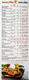 مطعم ماجيستي  مصر