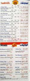 Majesty online menu