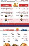 أسعار ماجيستي  مصر