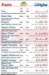منيو ماجيستي  مصر