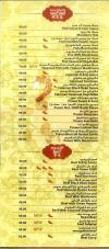 Manchow Wok menu