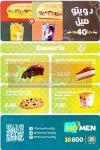 Momen delivery menu