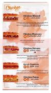 Mosaab delivery menu