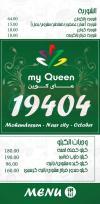 My Queen online menu