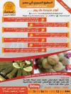 Osamafood menu