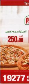 مطعم بابا جونز  مصر