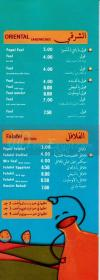 Ba-By menu