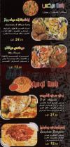 Pasto delivery menu