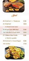 مطعم بيكسيز  مصر