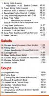 مطعم بكين  مصر