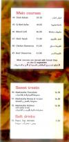 Peking menu Egypt 1