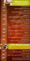 مطعم بيستو  مصر