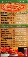 Phili Pan menu Egypt