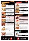 Pizza Hut delivery menu
