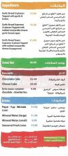 بيتزا ماستر  مصر منيو بالعربي