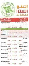 Pizza Master delivery menu