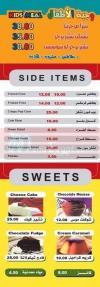 مطعم بيتزا بارتى  مصر